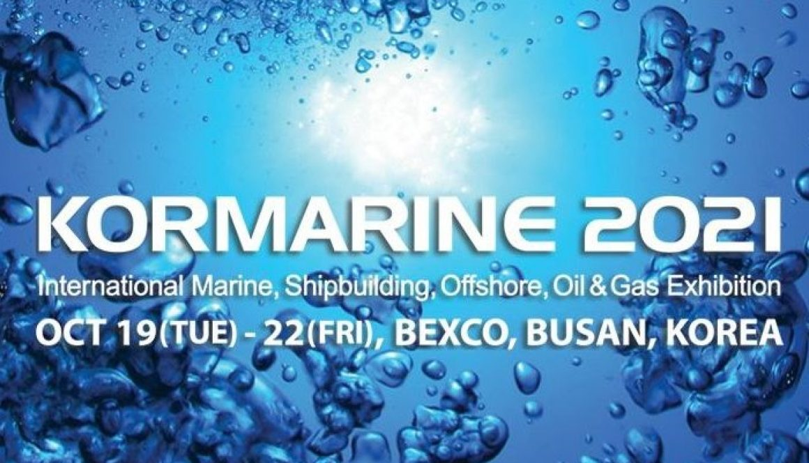 kormarine_logo